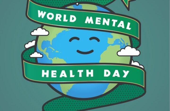 "World Mental Health Day – ""Mental Health For All"""